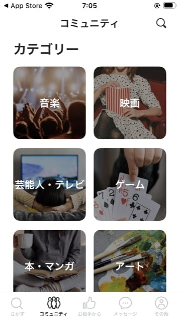 pairs-5