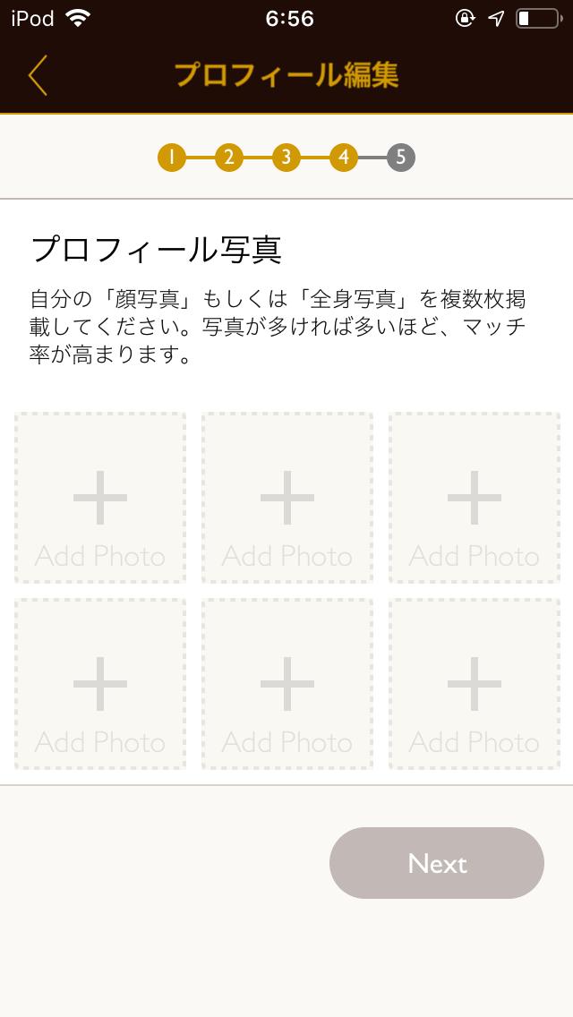 dineのプロフィール写真