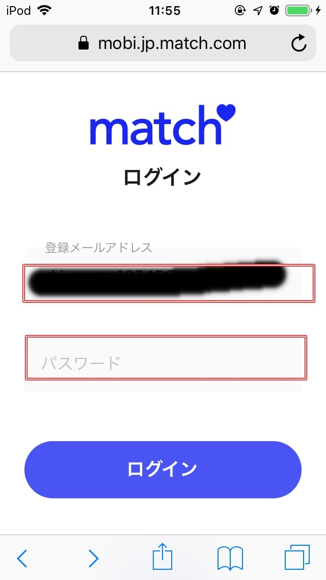 match-withdrawal 5