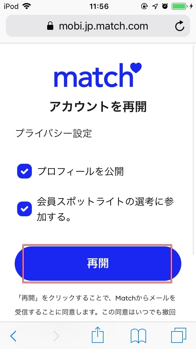match-withdrawal 6