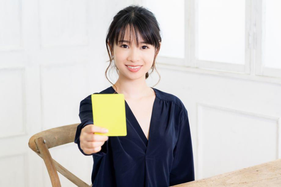 yellow-card1